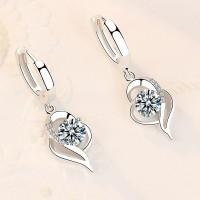 Сребърни обеци - Блестящо Сърце